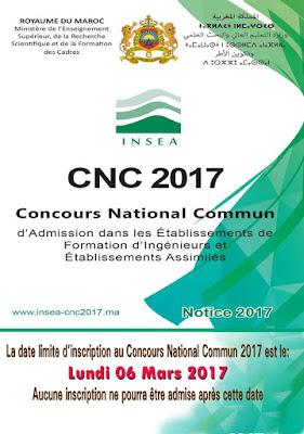 concours national commun d'admission dans les établissements de formation des ingénieurs