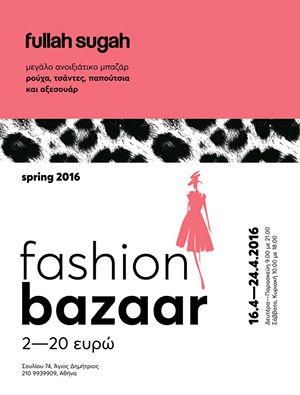 f71bba20f49c FoxyLadynews: Fullah Sugah Fashion Bazaar 2016