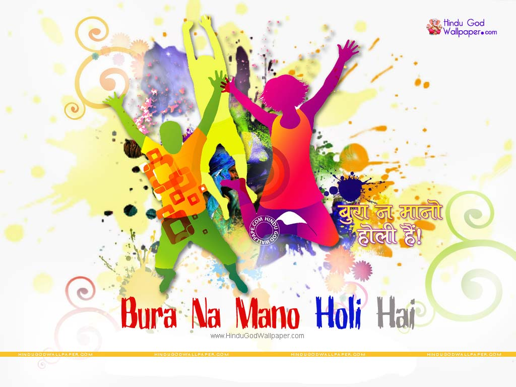 Holly Wallpaper Happy Holi Download 2017
