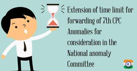 7thCPC-extension-time-limit