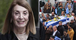 Τασία για κηδεία Κ. Κατσίφα: «Ανατριχιαστικές, φασιστικές αηδίες»