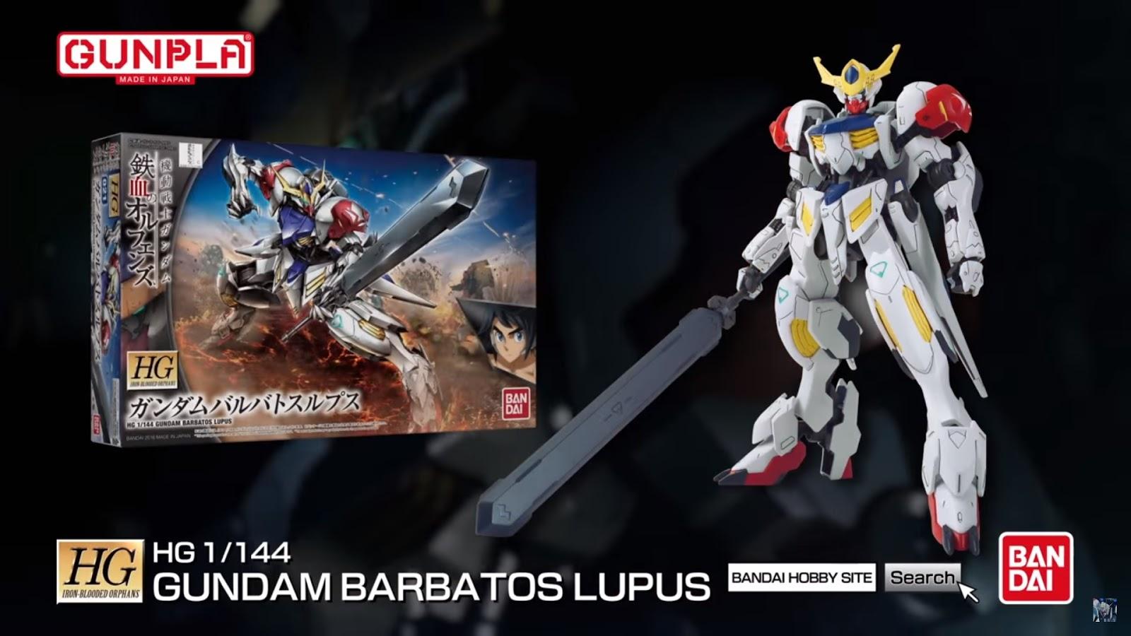 High Grade Iron-Blooded Orphans Gundam Barbatos Lupus