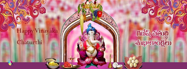 Ganesh-Chaturthi-Pictures-for-Facebook