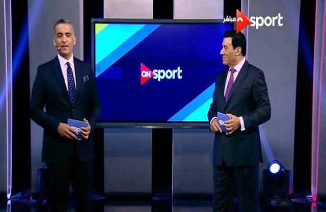 قناة on sport مباشر مدحت شلبي