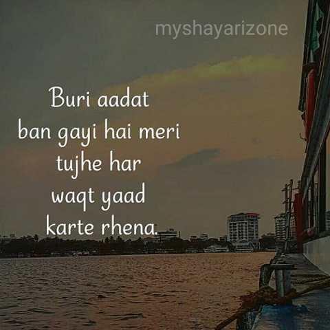Love Yaadein Shayari SMS Lines