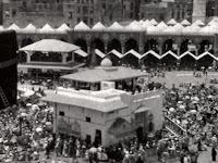 Ada Sumur Zamzam Baru, Ini Kata Otoritas Masjidil Haram...