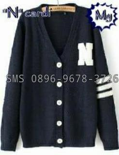 jual sweater online murah