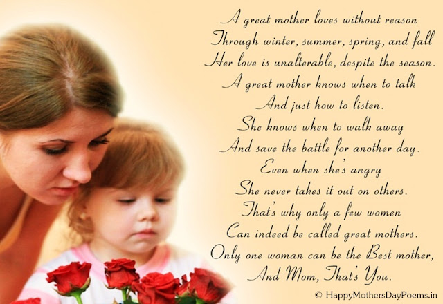 Mother's day poem from baby kids daughter and son for Mother
