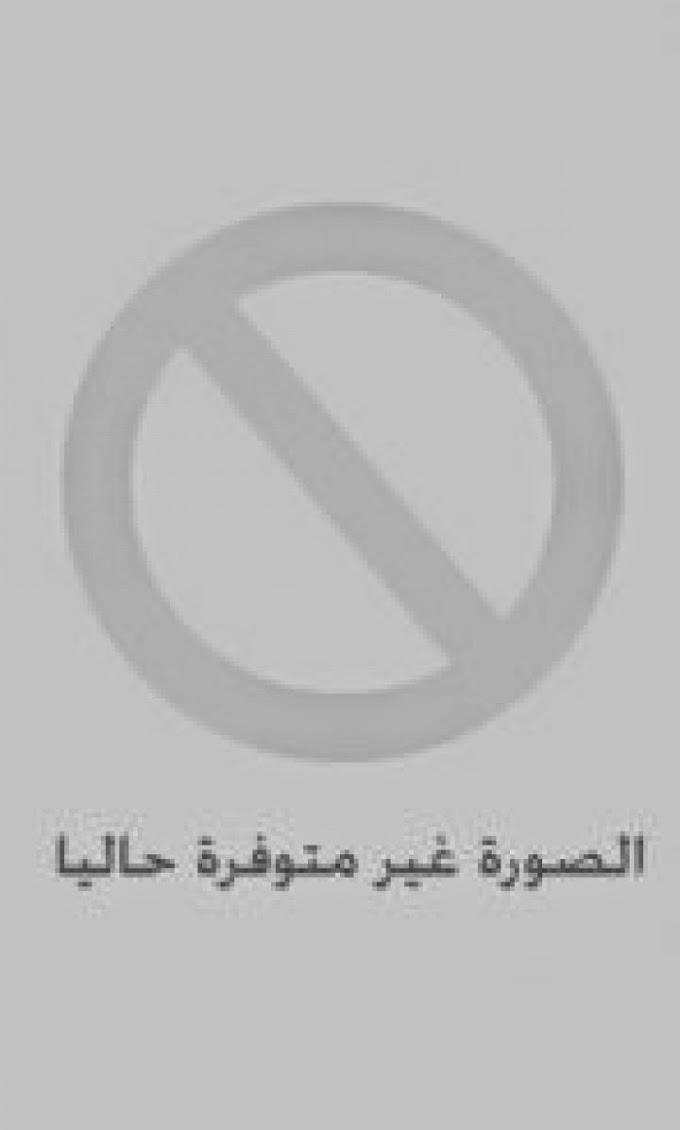 مشاهدة وتحميل فيلم الرجل والقضبان 1969 اون لاين - El-ragul w El-qudban