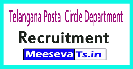 Telangana Postal Circle Department Recruitment