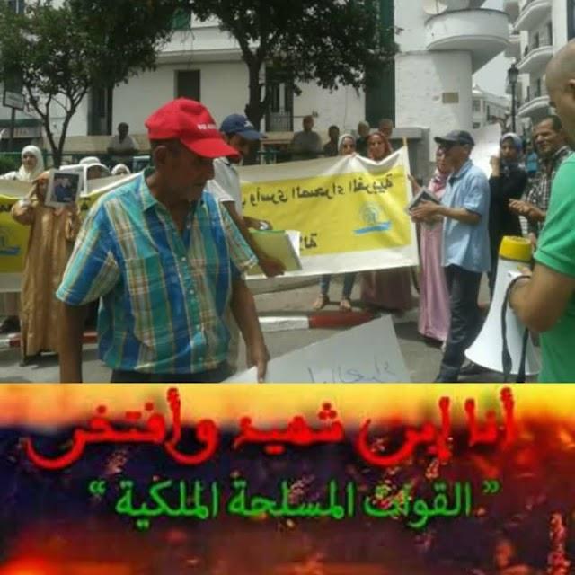 اعتصام الجمعية الوطنية لاسر شهداء ومفقودي واسرى الصحراء المغربية فرع تطوان