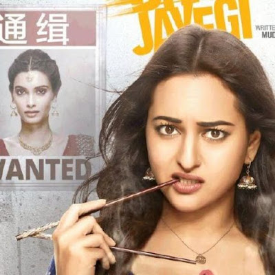 #instamag-mudassar-aziz-has-written-happy-phirr-bhag-jayegi-as-a-logical-comedy-says-sonakshi-sinha