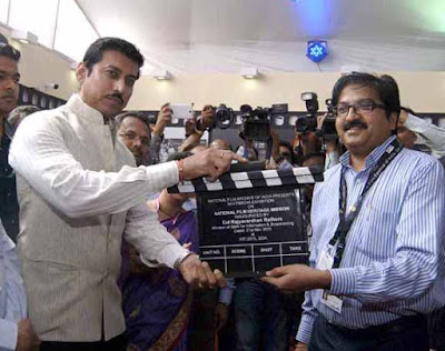 Rajyavardhan Singh Rathore, IFFI-2015, International Film Festival of India, Sunil Arora, National Film Heritage Mission