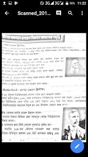 bangla tech blog,new bangla tricks
