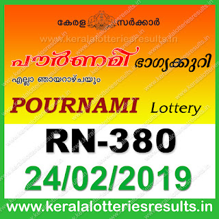 "keralalotteriesresults.in, ""kerala lottery result 24 02 2019 pournami RN 380"" 24rd February 2019 Result, kerala lottery, kl result, yesterday lottery results, lotteries results, keralalotteries, kerala lottery, keralalotteryresult, kerala lottery result, kerala lottery result live, kerala lottery today, kerala lottery result today, kerala lottery results today, today kerala lottery result,24 02 2019, 24.02.2019, kerala lottery result 24-02-2019, pournami lottery results, kerala lottery result today pournami, pournami lottery result, kerala lottery result pournami today, kerala lottery pournami today result, pournami kerala lottery result, pournami lottery RN 380 results 24-02-2019, pournami lottery RN 380, live pournami lottery RN-380, pournami lottery, 24/02/2019 kerala lottery today result pournami, pournami lottery RN-380 24/02/2019, today pournami lottery result, pournami lottery today result, pournami lottery results today, today kerala lottery result pournami, kerala lottery results today pournami, pournami lottery today, today lottery result pournami, pournami lottery result today, kerala lottery result live, kerala lottery bumper result, kerala lottery result yesterday, kerala lottery result today, kerala online lottery results, kerala lottery draw, kerala lottery results, kerala state lottery today, kerala lottare, kerala lottery result, lottery today, kerala lottery today draw result"
