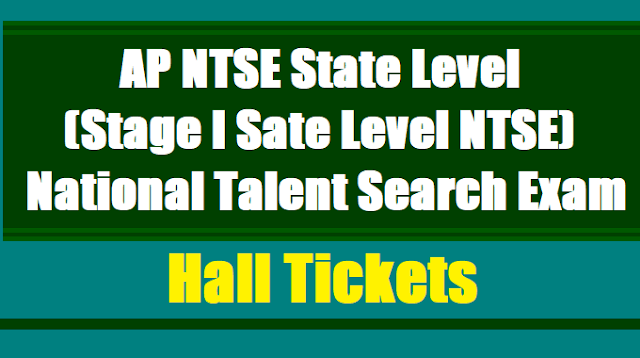 AP NTSE 2018 Hall Tickets for Stage II National level NTSE Exam on November 5