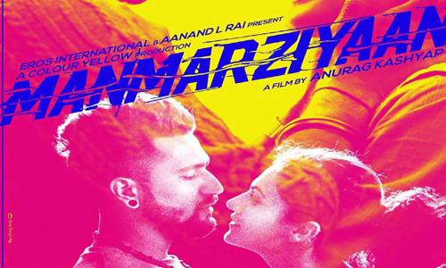Latest Movies - Manmarziyaan - filmyfever.info