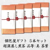 https://store.shopping.yahoo.co.jp/chappaya-hamamatsu/chappaya-tg-1-5p.html
