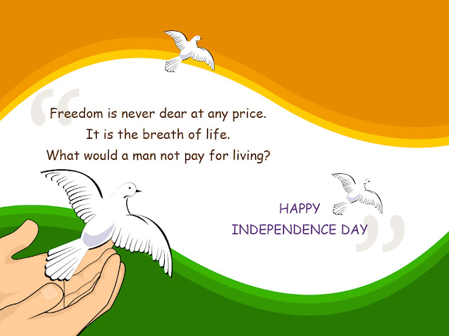 Independence Day 2016 Day Songs -