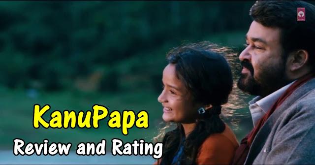 Kanupapa movie review - Mohanlal's Oppam Telugu Dubbed version