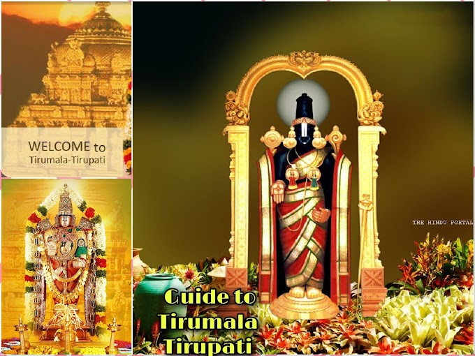 The Complete Guide to Tirumala Tirupati