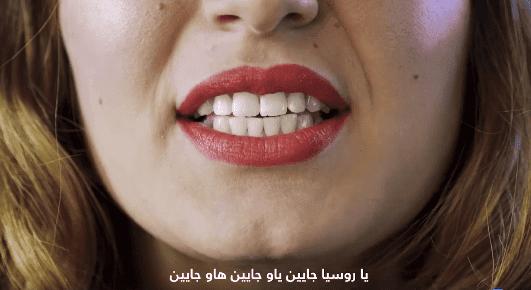 pub-tunisie-telecom-cm2018