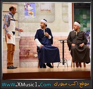 مسرح مصر الموسم الثالث الحلقة الثانية ( شوكت وشطانوفى )HD720