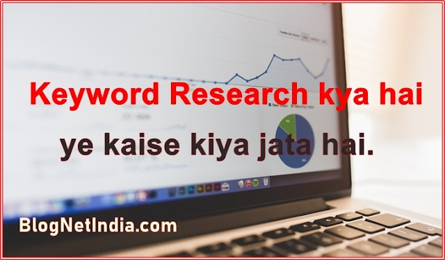 Keyword Research kaise kare.