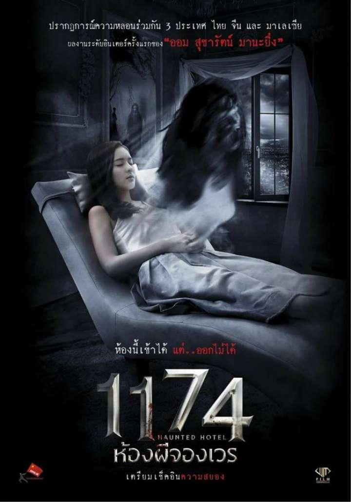 1174 ห้องผีจองเวร (2018) Haunted Hotel