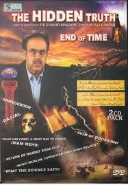 Hidden Truth End of Time in Urdu by Shahid Masood