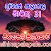 Lagna Palapala Ada Dawase | ලග්න පලාපල | Sathiye Lagna Palapala 2020 | 2020-03-31