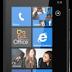 Harga HP Nokia Lumia Semua Tipe Terbaru 2016