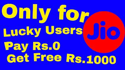 get free rs.1000