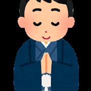 初詣をする人のイラスト(男性)