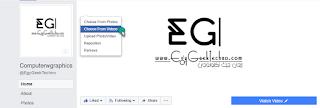 إضافة فيديو لصفحة الفيسبوك