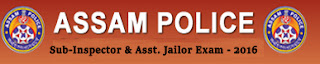 assam-police-admit-card-2015-2016-for-si-asst-jailor-call-letter-download