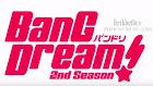 Kizuna Music Lyrics (BanG Dream! 2 Opening) - Poppin'Party