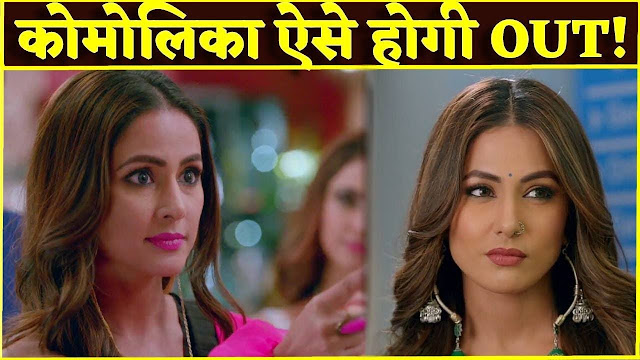 Monday's Spoiler : Moloy accepts Prerna as Anurag's wife not Komolika in Kasauti Zindagi Ki 2:
