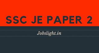 SSC JE Paper 2 Admit Card