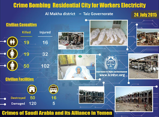 #Crime 24 July 2015 The warplanes of the Saudi Arabia and its alliance targeted Residential City's for Workers Electricity - Al Makha district – Taiz province