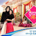 'Kundali Bhagya' Serial on Zee Tv Plot Wiki,Cast,Title Song,Timing,Promo