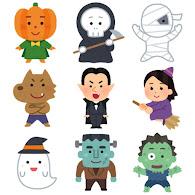 いろいろなハロウィンのキャラクター かわいいフリー素材集 いらすとや