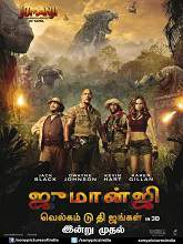 Jumanji: Welcome to the Jungle (2017) DVDScr (Tamil Dubbed) Movie Watch Online