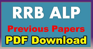 RRB ALP Previous Papers PDF Download