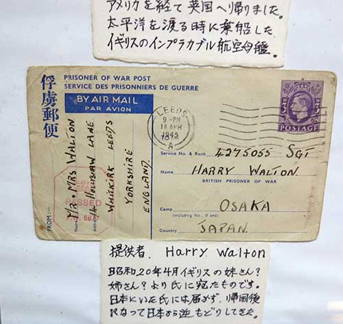 Postcard at the Kiwa Mine Museum.