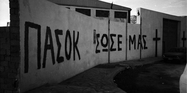 Ενέσεις ΠΑΣΟΚ και μουτζαχεντίν του Τσίπρα στον ανασχηματισμό