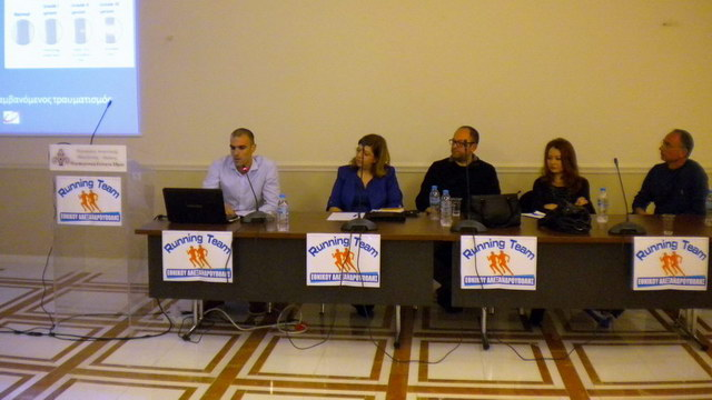 Με επιτυχία διοργανώθηκε η Ημερίδα της Running Team του Εθνικού Αλεξ/πολης για το Δρομικό Κίνημα στη Θράκη