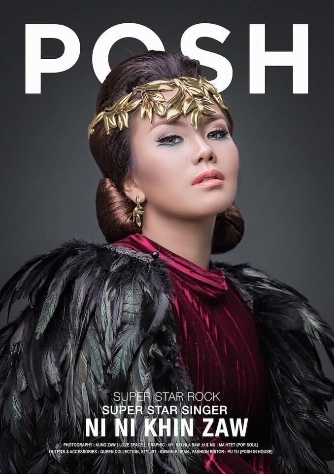 POSH Myanmar Volume Super Star Rock Column NI NI KHIN ZAW