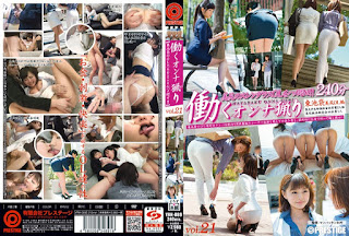 YRH-089 Work Woman Ryori Vol.21