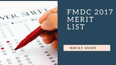fmdc merit list 2017
